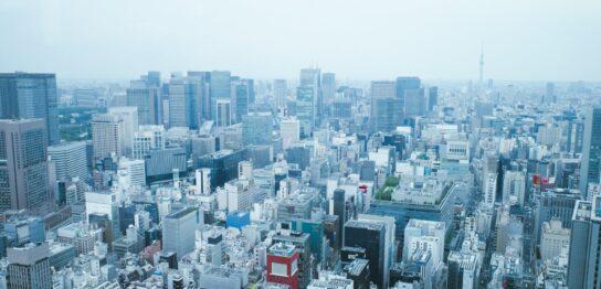 city traffic landscape skyline
